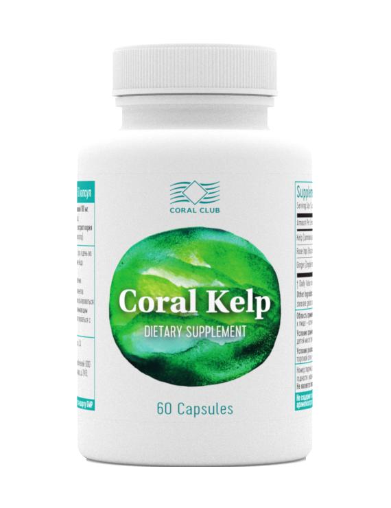 suplimente alimentare coral simptomele și tratamentul paraziților capului uman